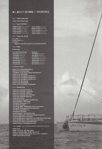 ALL ABOUT SEASON 3 [DVD] 0_2c031_b1b71a2e_M