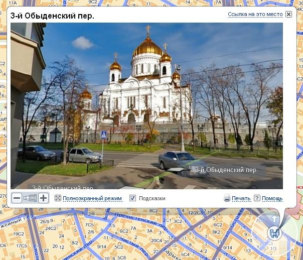 http://img-fotki.yandex.ru/get/3705/ymaps.3a4/0_3a706_23a0ef64_orig.jpg