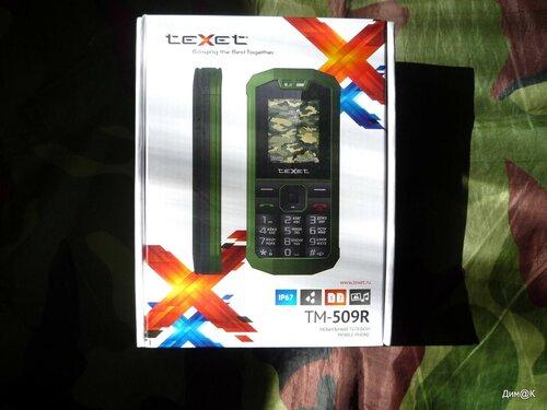 Texet TM-509R (упаковка)