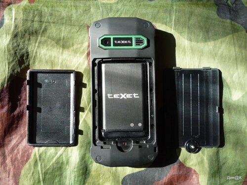 Texet TM-509R (с двумя крышками)