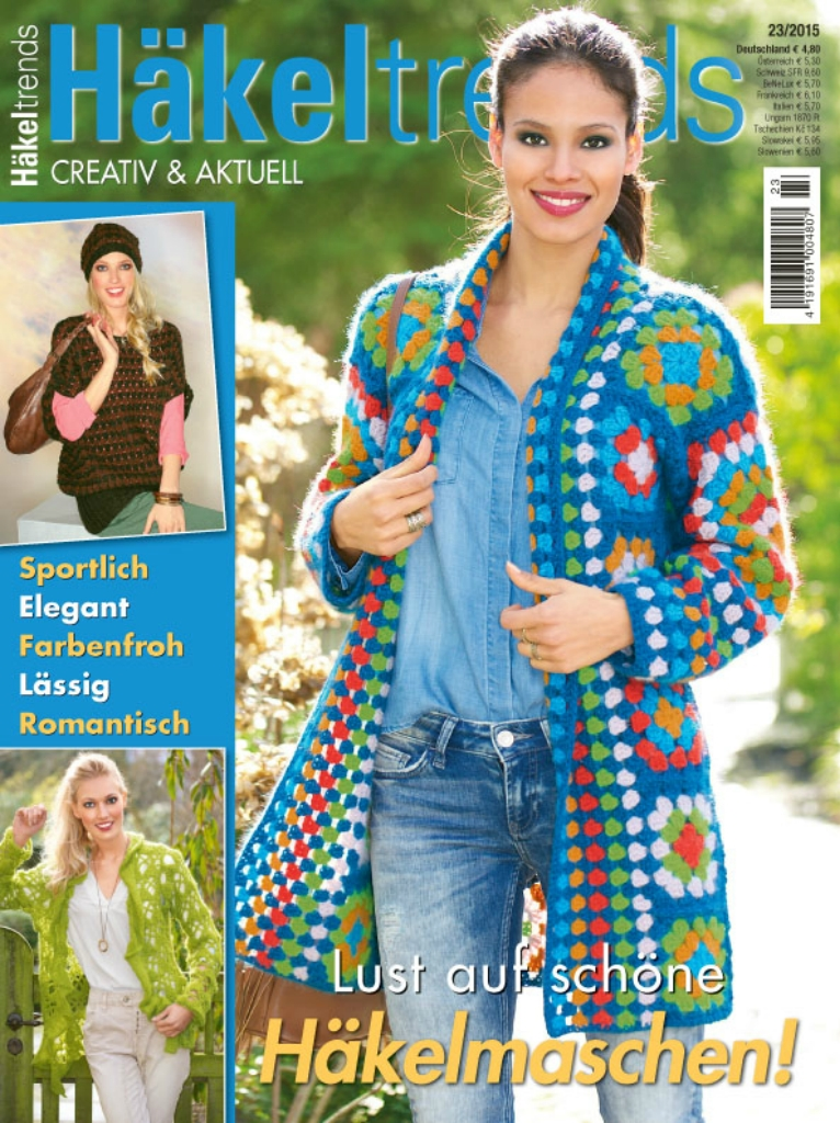 Блог по вязанию модная