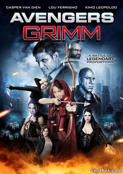 Мстители: Гримм / Avengers Grimm (2015/WEB-DL/WEB-DLRip)