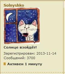 https://img-fotki.yandex.ru/get/3706/284238535.e/0_114613_c7be0943_orig.jpg
