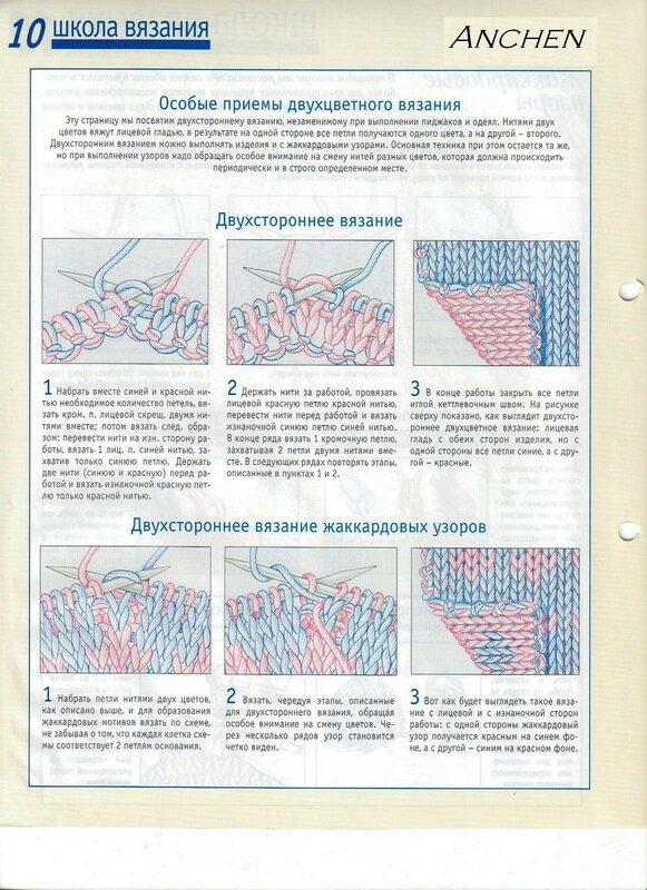 стр (10а).jpg