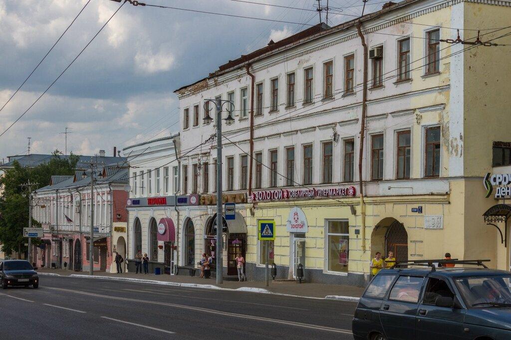 Дома по улице Гагарина, Владимир