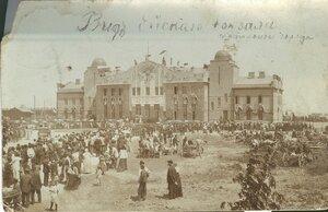 Вокзал и Вокзальная площадь