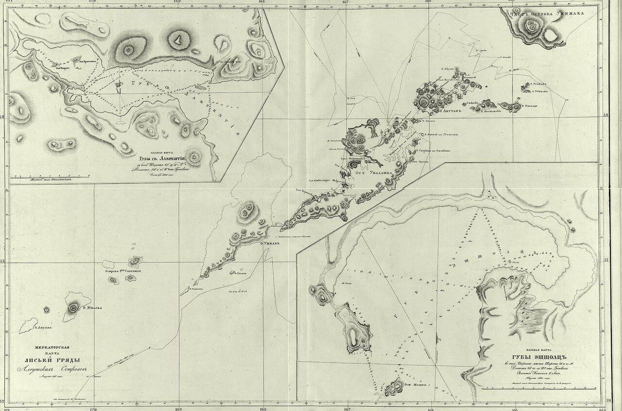 10. Меркаторская карта Лисьей гряды Алеутских островов. Августа 1817 года.