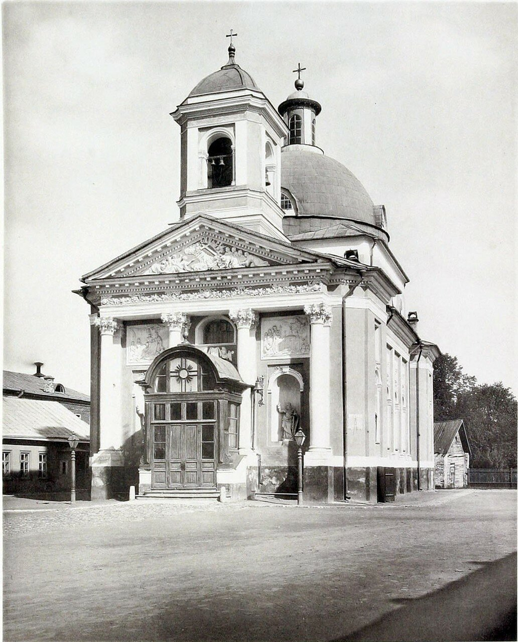 296. Армянская церковь