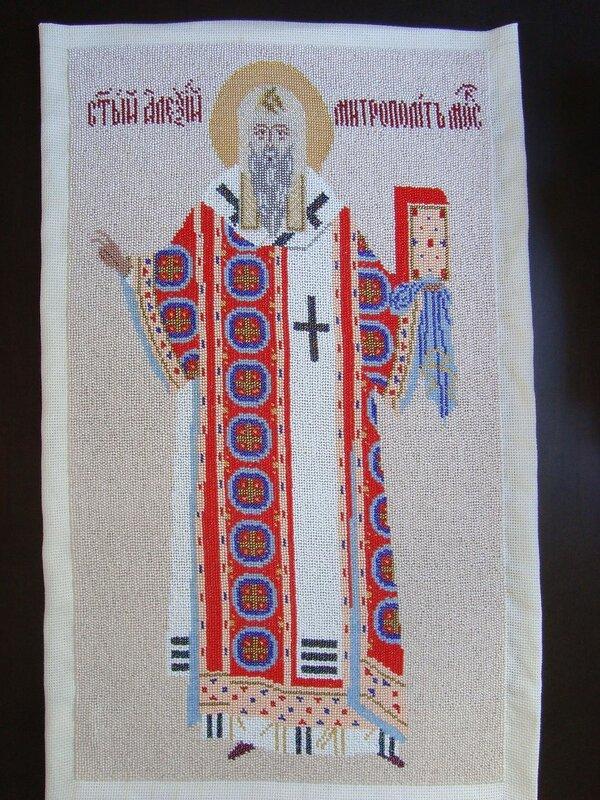 Святой митрополит московский Алексий Чудотворец