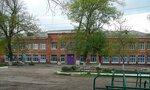 Школа №2, г.Минеральные Воды