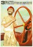 День работников нефтяной и газовой промышленности (3 сентября)