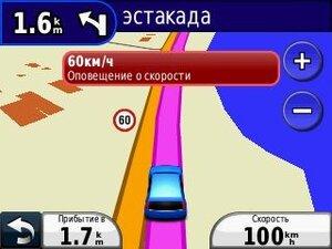 места где стоят радары для навигаторов Garmin
