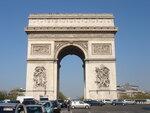 триумфальная арка 1