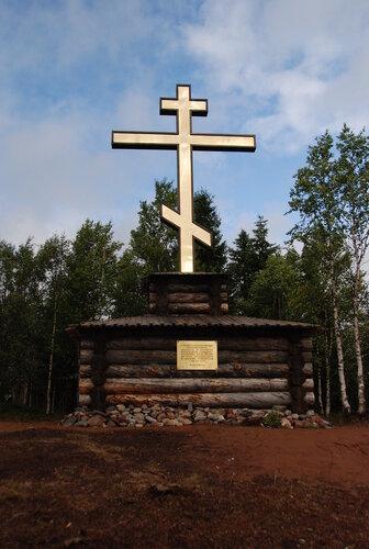 Золотой крест  Варзуги