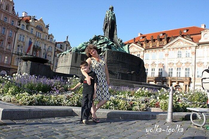 Прага 2009