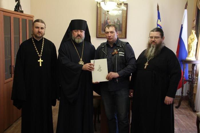 Амурские мотоциклисты и Благовещенская епархия теперь в одной упряжке, 15 марта 2015.