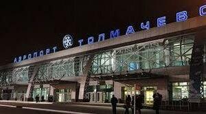 В аэропорту Новосибирска произошёл сильный пожар