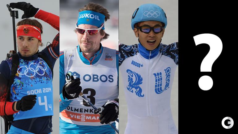 Черный список МОК. Кого из россиян не пустили на Олимпиаду