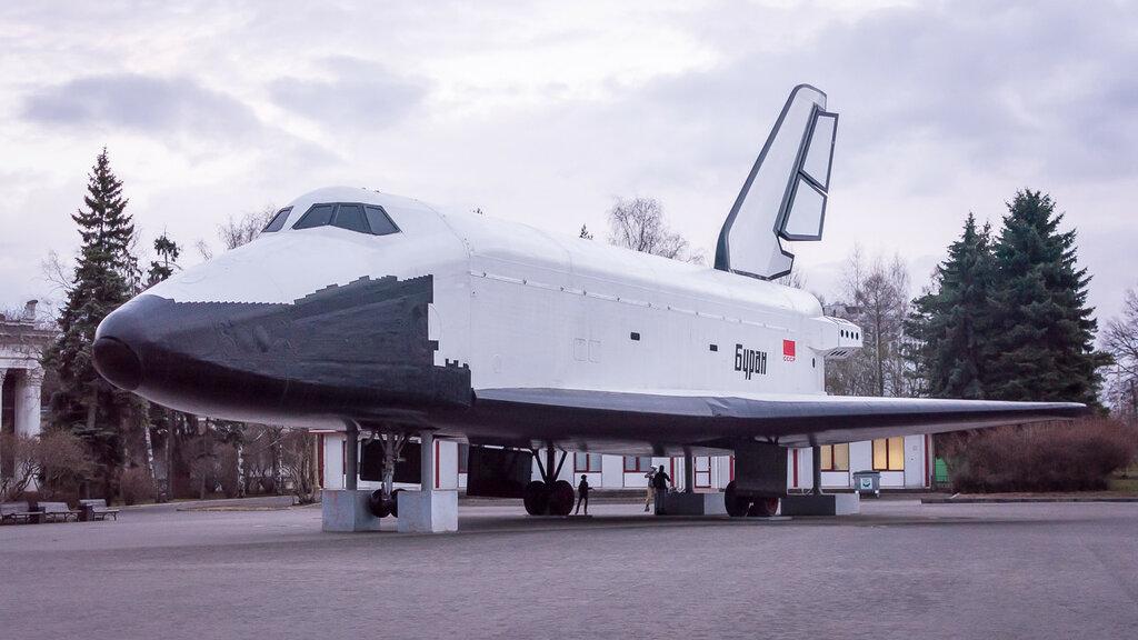 ВДНХ. Макет космического корабля «Буран»