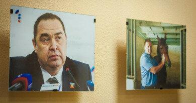 Разрушения в Луганской Народной Республике