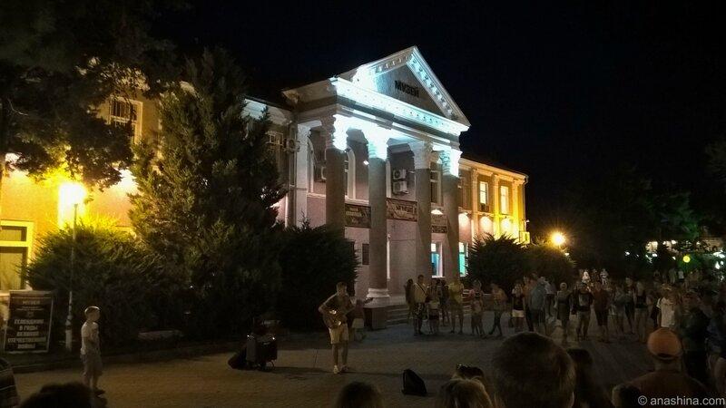 Историко-краеведческий музей Геленджика
