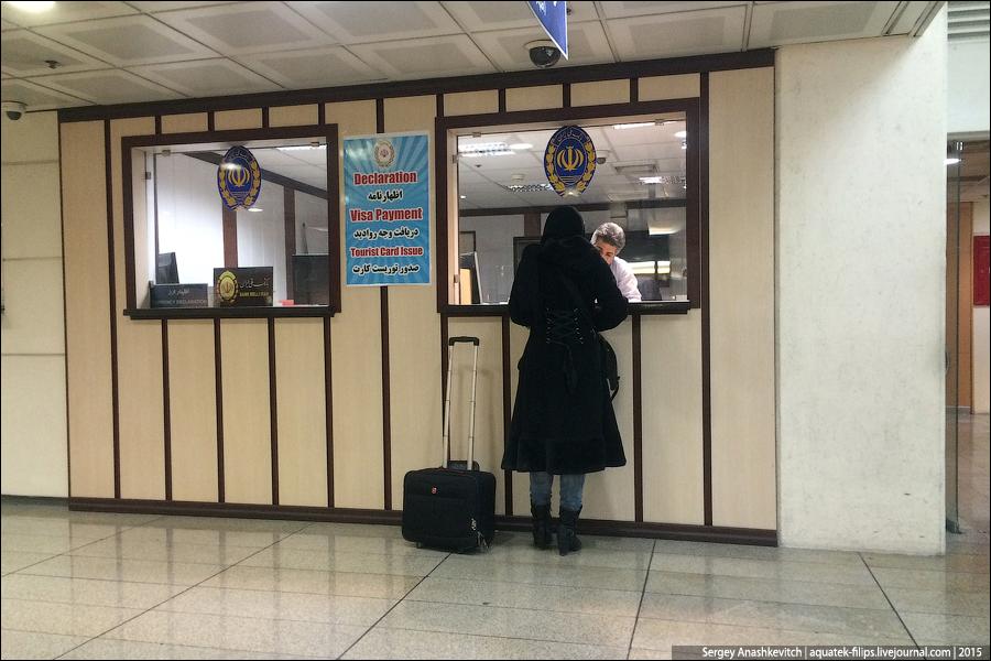 Виза в Иран / Visa to Iran