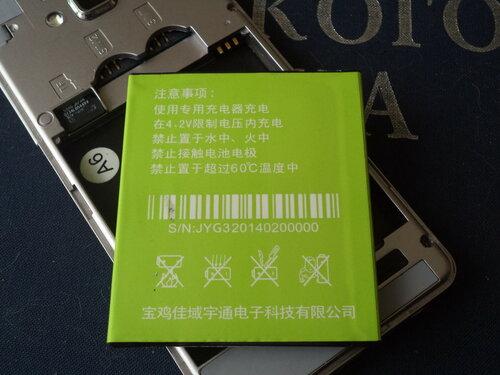 Настоящая китайская батарея. Или подделка?
