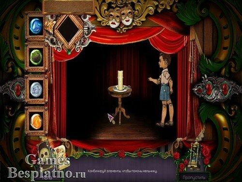 Королевский квест: Темная башня. Коллекционное издание