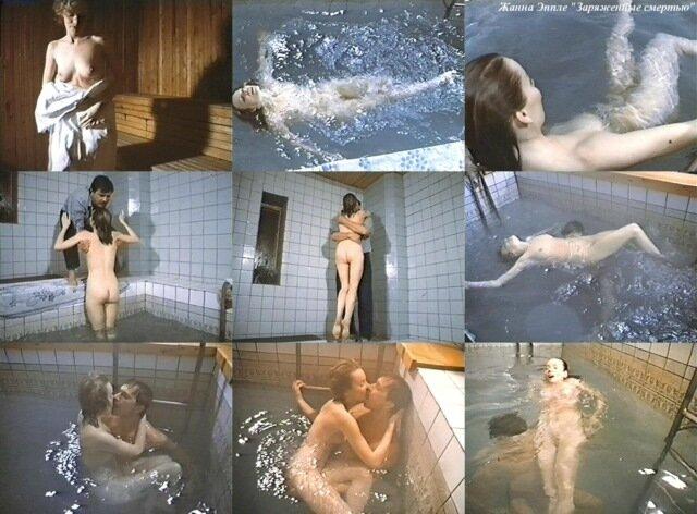 Жанна эппле фото порно