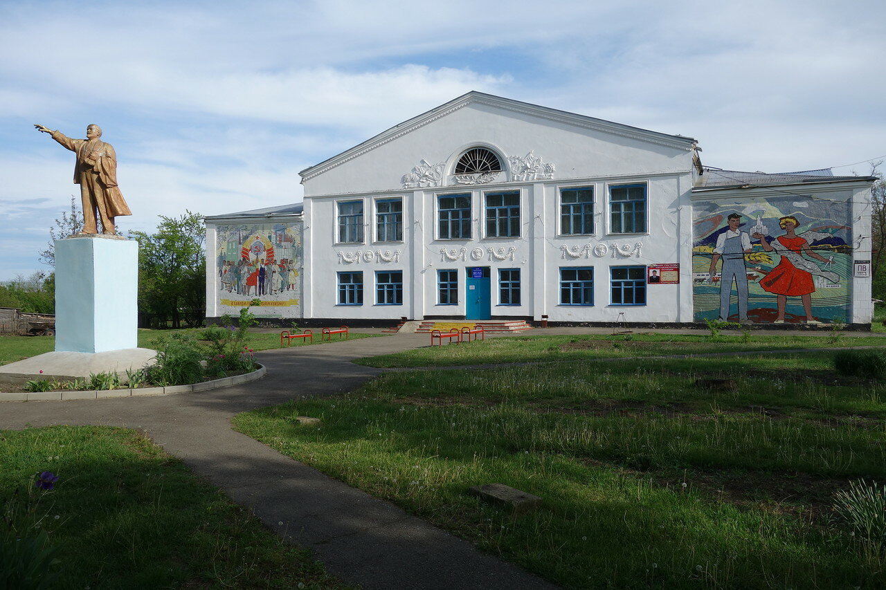 ДК и Ленин, Малотенгинская