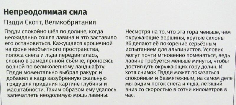 https://img-fotki.yandex.ru/get/370744/140132613.6d3/0_24469e_ddff9288_XL.jpg