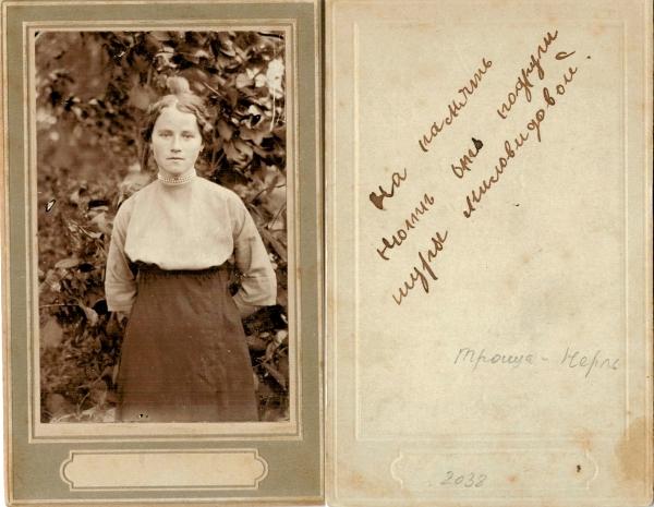1915-1920.jpg