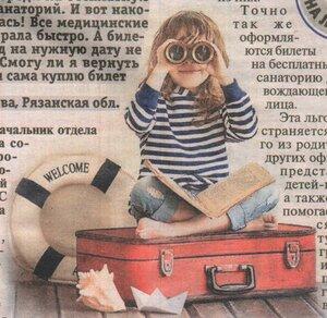 https://img-fotki.yandex.ru/get/370744/19411616.662/0_134d1a_e7b7332a_M.jpg