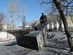 Памятник Михаилу Шолохову