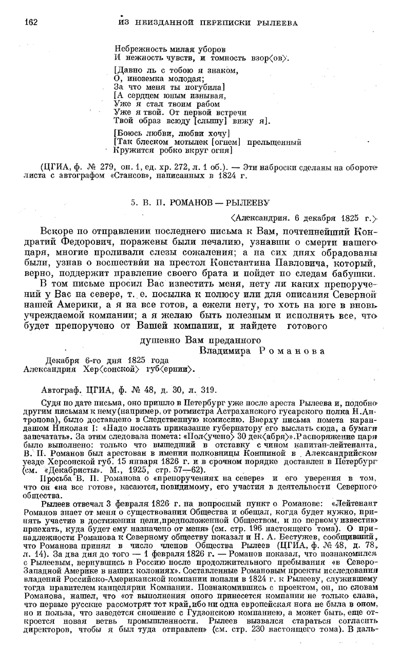 https://img-fotki.yandex.ru/get/370744/199368979.112/0_22388a_db759fc4_XXXL.png
