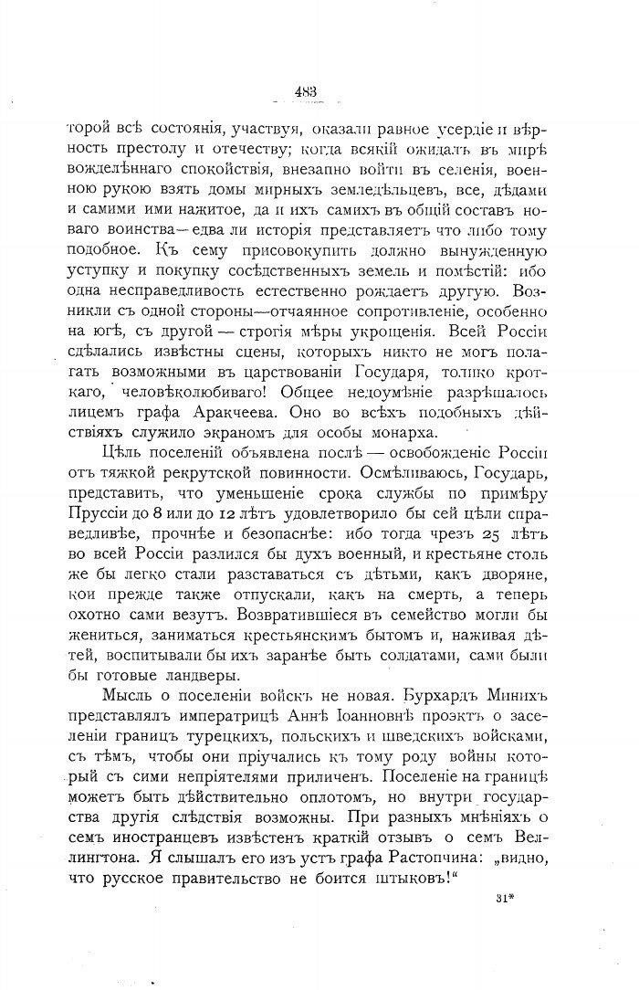 https://img-fotki.yandex.ru/get/370744/199368979.113/0_22391b_a6c94555_XXXL.jpg