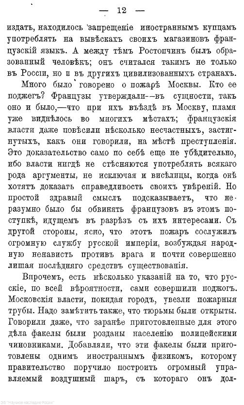 https://img-fotki.yandex.ru/get/370744/199368979.f8/0_220ec7_9f8ef39a_XXXL.png