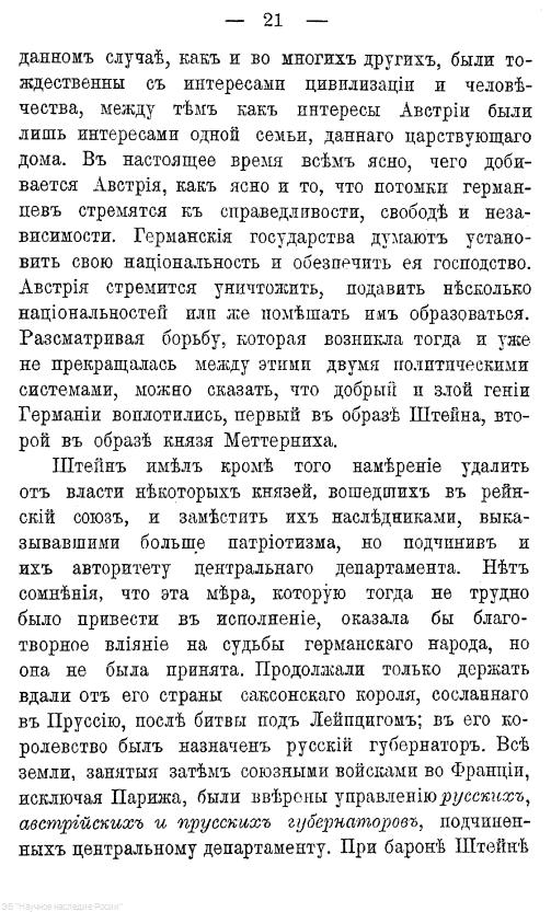 https://img-fotki.yandex.ru/get/370744/199368979.f9/0_220ed0_84aa6886_XXXL.png