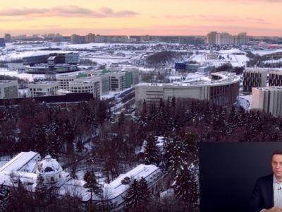Навальный: ради Шувалова построили элитный жилой комплекс без окон