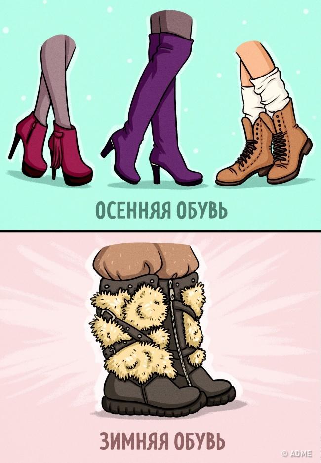 15жизненных комиксов отом, как непросто живется девушкам зимой (15 фото)
