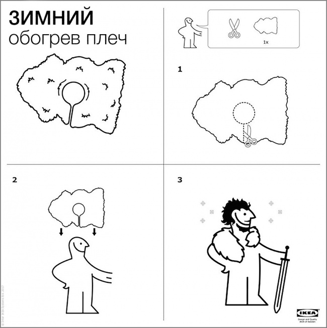 © IKEA     Инструкция, как сделать изковрика накидку как в«Игре престолов».