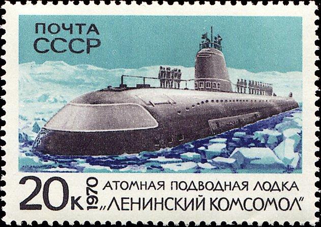 The Soviet Navy. Почтовые марки Военно-морской флот СССР.