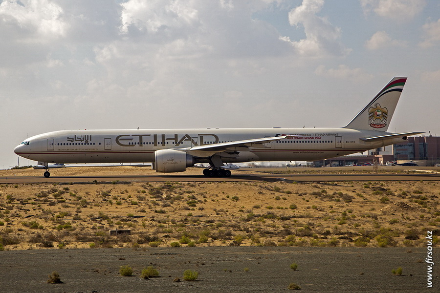 Abu-Dhabi53.JPG