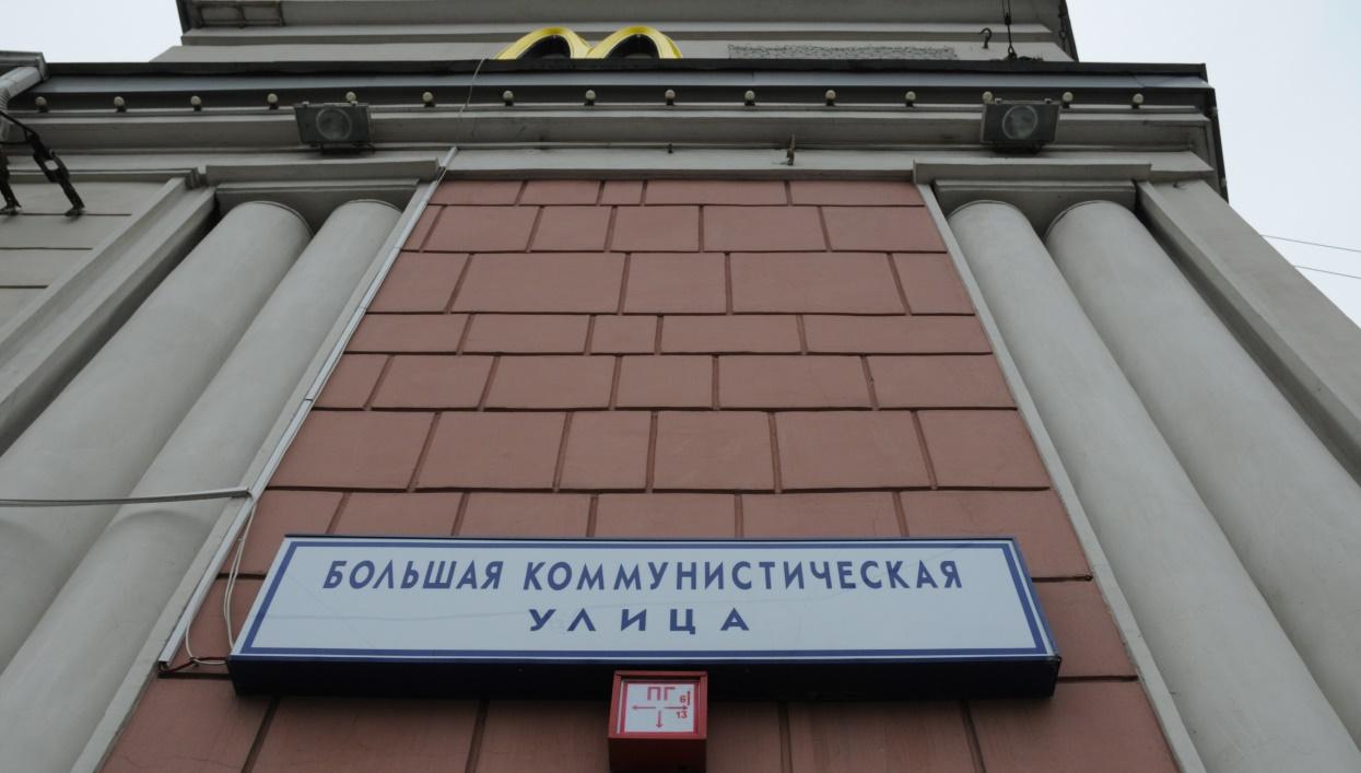 20170906_20-25-Россия имени террора-pic2