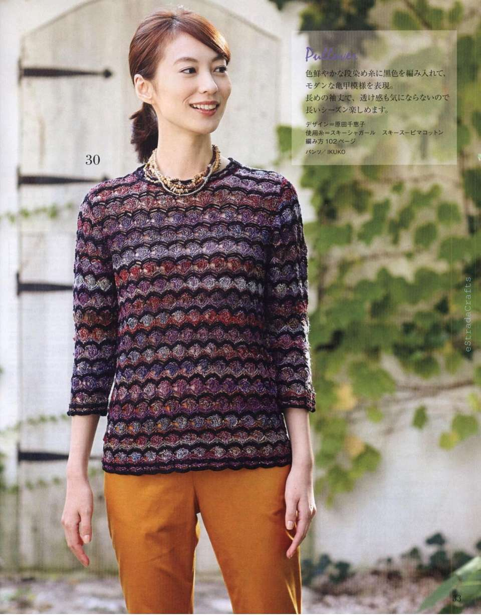 Let's-Knit-Series-80568-2018