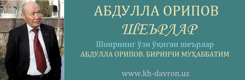 0_145964_580f43a2_orig - копия.png