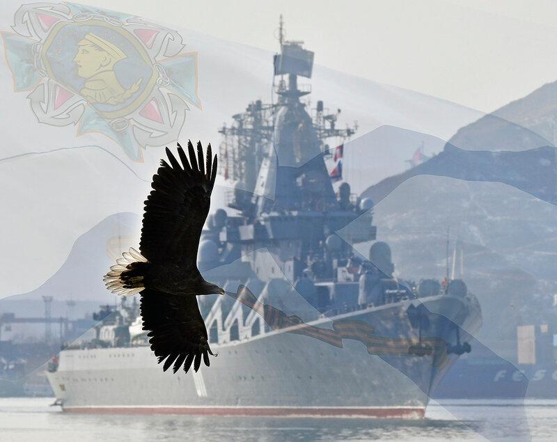 На флагмане ТОФ гвардейском ракетном крейсере «Варяг» поднят орденский Военно-Морской флаг