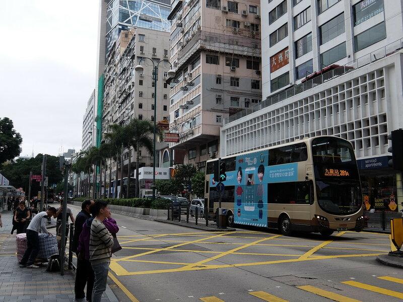 Гонконг - Автобус на Натан Роуд