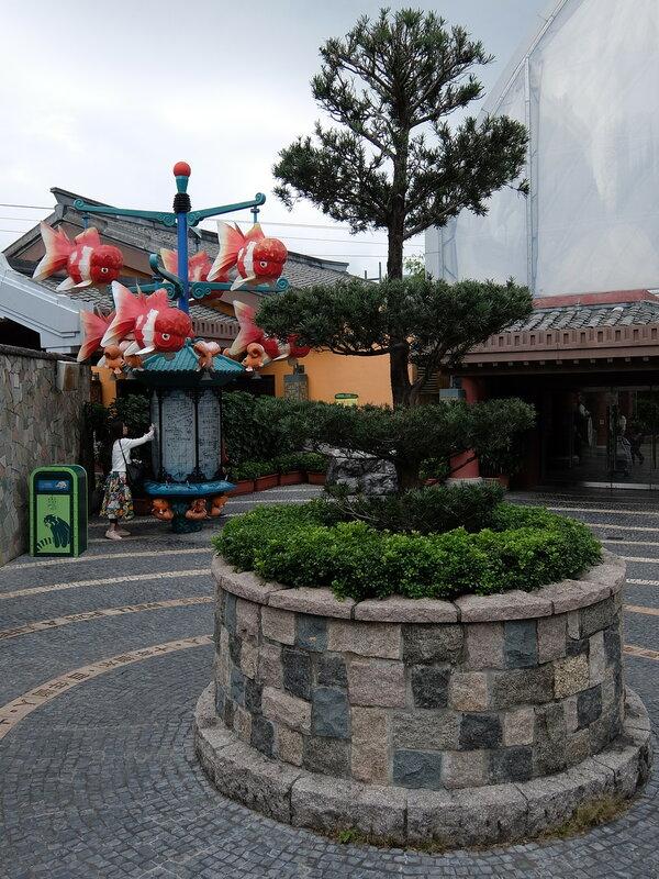 Гонконг - Oкеанический парк - Дерево