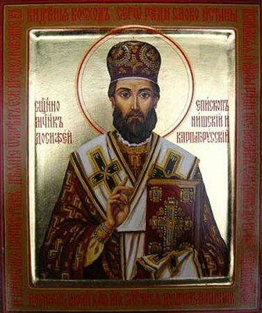 Святитель Досифей (Васич), Загребский, митрополит